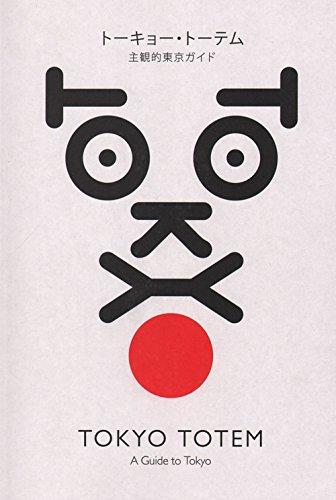 Tokyo Totem